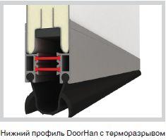 Нижний профиль DoorHan с терморазрывом