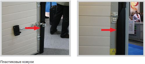 Пластиковые кожухи для секционных ворот Doorhan серии Yett