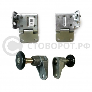 Ролики для ворот Yett 25570/KT в комплекте с боковой регулируемой опорой Yett Y313N