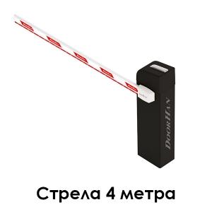 Базовый комплект шлагбаума Doorhan BARRIER-4000 стрела 4 метра