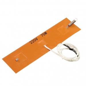 Обогреватель для приводов Heater 75W