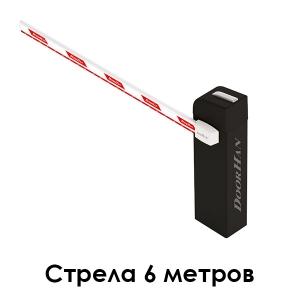 Комплект шлагбаума BARRIER-6000 PRO